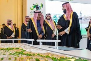 السعودية تقيم أكبر حدائق المدن في العالم