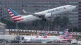 الوكالة الفدرالية للطيران تقبل تعديلات