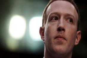 فيسبوك يعلن تسجيل أرباح في الربع الأول