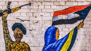 أزمة السودان: الاغتصاب