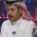 خالد العلكمي