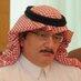 عبدالله العلَمي