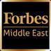 فوربس الشرق الأوسط