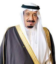 سلمان بن عبدالعزيز