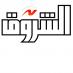 Shorouk News