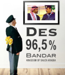 『 Bandar 』