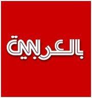 CNN بالعربية