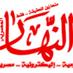 alnahar_egypt