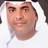 عادل سيف القطي UAE
