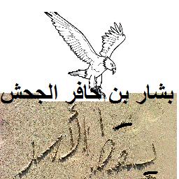 salam 2011