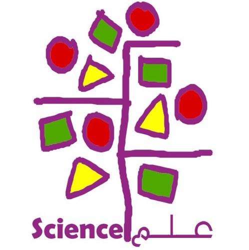 مشروع علم