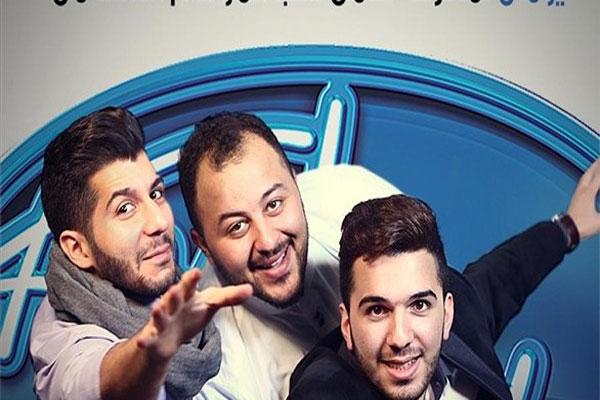 المتأهلون الثلاثة إلى نهائيات الموسم الثالث: حازم شريف وماجد مدني وهيثم خلاليلي