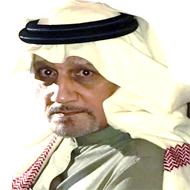 عبدالعزيز حسين الصويغ