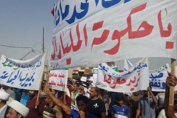 محتجون عراقيون ضد الفساد