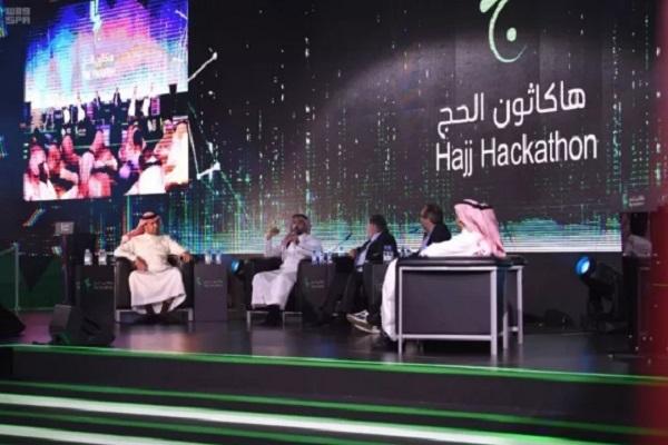 جلسة حوارية خلال فاعليات هاكثون الحج في جدة