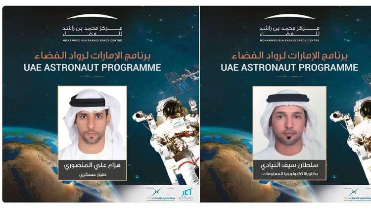 رائدا الفضاء الإماراتيان