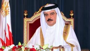 الملك حمد مفتتحا دورة سابقة لمجلس النواب (أرشيف)