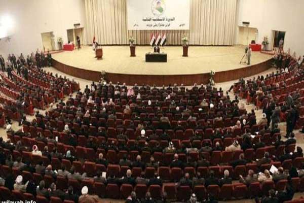 جلسة البرلمان العراقي