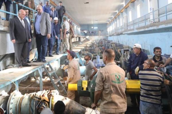 العبادي يطلع على مشروع تحلية المياه في البصرة