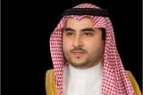 خالد بن سلمان: أمن البحر الأحمر وخاصة باب المندب من أمن السعودية