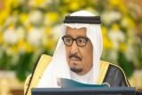 السعودية تدعو للتكاتف الدولي لمواجهة