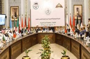 الشعبة البرلمانية للبرلمان الإماراتي أثناء انعقاد الندوة البرلمانية حول الوضع العربي في مصر