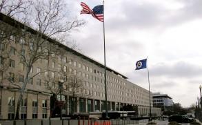 مبنى وزارة الخارجية الأميركية - أرشيفية