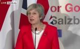 ماي: لن نسمح بتفكيك المملكة المتحدة