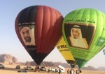 الإمارات تهنئ السعودية بيومها الوطني