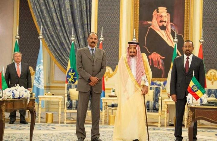 الملك سلمان أشرف على اتفاق السلام بين أريتريا وإثيوبيا