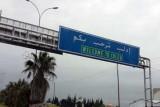 آراء متعددة بشأن التفاهم حول ما يجري في إدلب