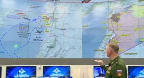 مؤتمر صحفي بوزارة الدفاع الروسية عن اسقاط الطائرة