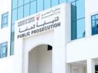 البحرين تحيل 169 شخصا إلى المحكمة بتهمة تأسيس