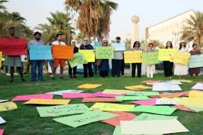 كويتيون في تجمع أمام مجلس الأمة احتجاجًا على منع كتب في 15 سبتمبر 2018 في العاصمة الكويتية