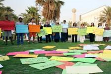 كويتيون يتذمرون من الحظر المتكرر لبعض الكتب!