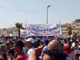 مسيرة حاشدة في سلا تنديدا بتفشي الإجرام