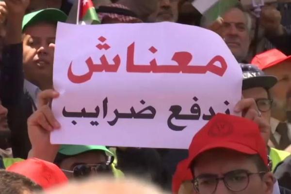 جانب من مظاهرات ضد قانون الضريبة في الأردن