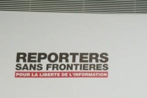 مراسلون بلا حدود تدين مصادرة صحيفة مصرية معارضة