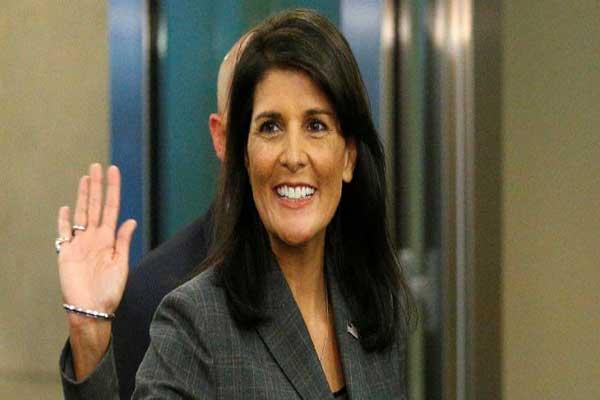 نيكي هايلي تغادر منصبها كسفيرة للولايات المتحدة في الأمم المتحدة