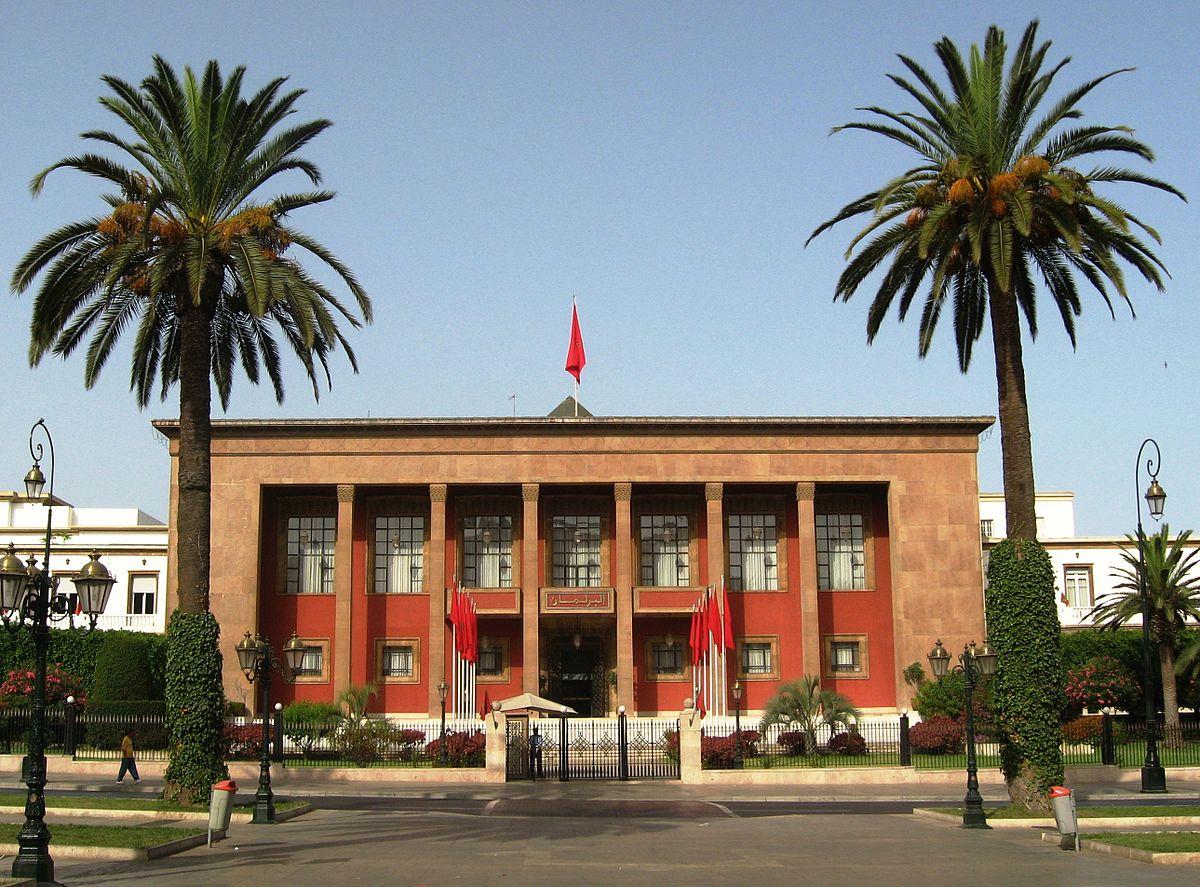 مقر مجلس النواب بالرباط