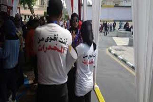 حملات للتوعية بمخاطر المخدرات في مصر