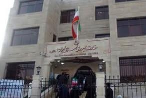 مبنى السفارة الايرانية في انقرة