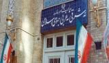 خطف جنود إيرانيين عند الحدود مع باكستان