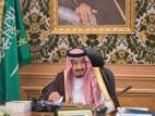 الملك سلمان يعزي الرئيس السوداني في وفاة سوار الذهب