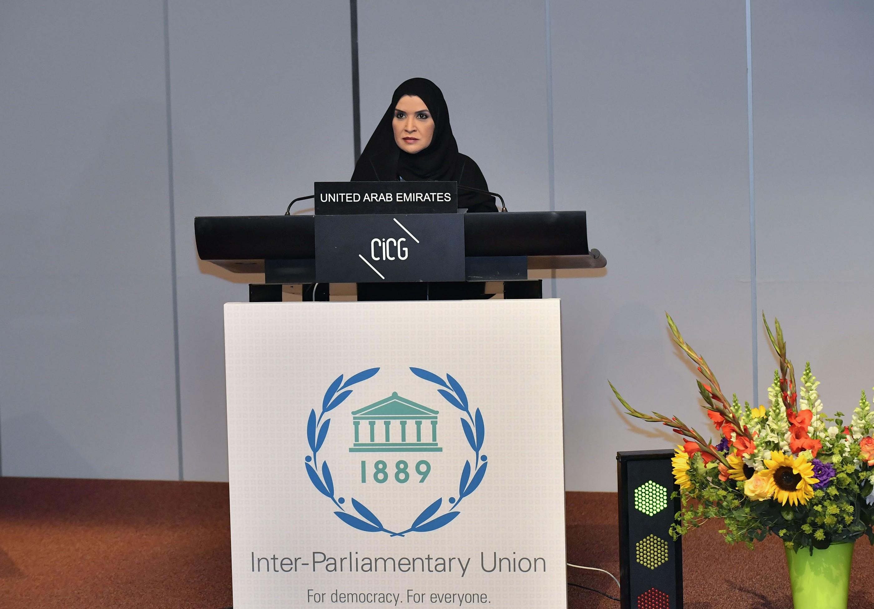 أمل عبدالله القبيسي رئيسة المجلس الوطني الاتحادي الإماراتي