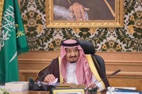 العاهل السعودي خلال ترؤسه اجتماع مجلس دارة الملك عبد العزيز