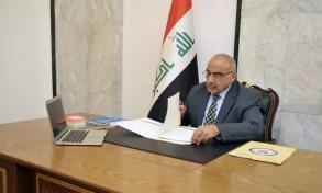رئيس الوزراء العراقي بمكتبه الجديد خارج المنطقة الخضراء