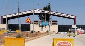 معبر جابر نصيب الحدودي بين الاردن وسوريا