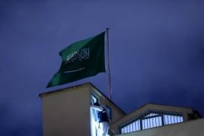 القنصلية السعودية في أنقرة