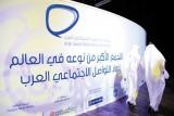 القمة الثالثة لرواد التواصل الاجتماعي العرب تُعقد في 10 ديسمبر